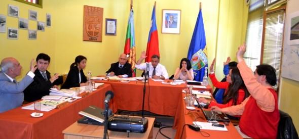 """Concejo Municipal de Coyhaique rechazó proyecto """"Bandera Bicentenario"""""""
