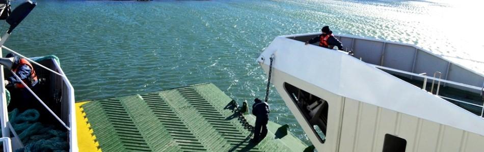 barcaza Slide