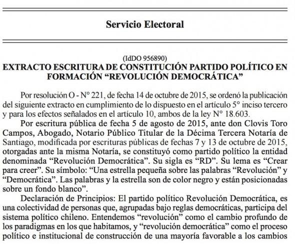 RD Diario Oficial